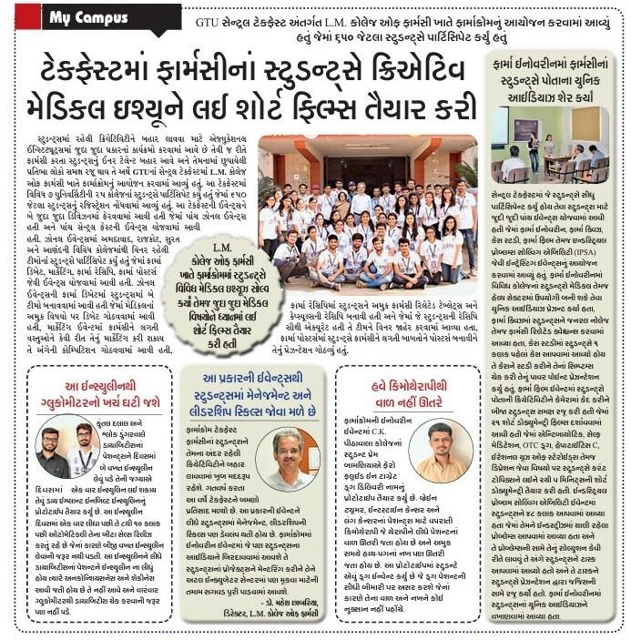 In News - Gujarat Samachar