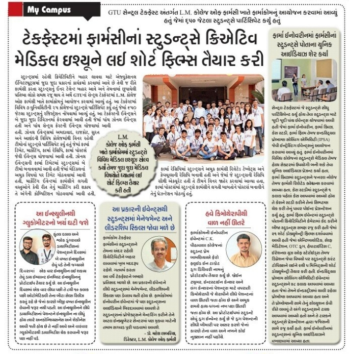 In News - Gujarat Samachar