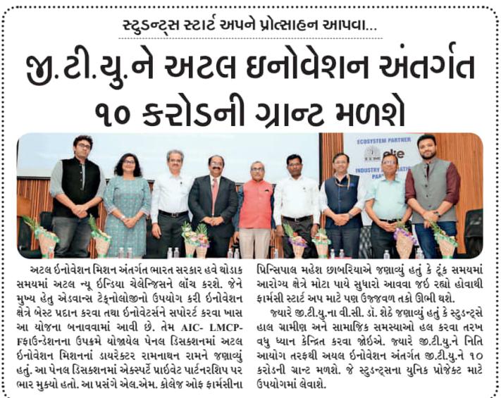 City Life Sandesh, 9th May, 2018